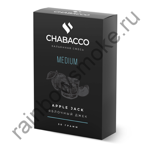 Chabacco Medium 50 гр - Apple Jack (Яблочный Джек)