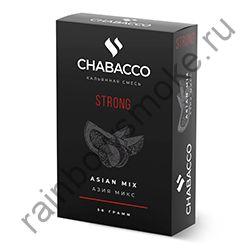 Chabacco Strong 50 гр - Asian Mix (Азиатский Микс)