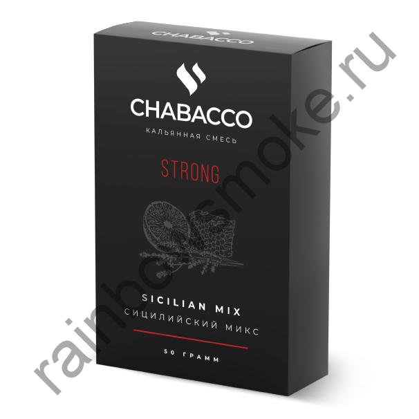 Chabacco Strong 50 гр - Sicilian Mix (Сицилийский Микс)