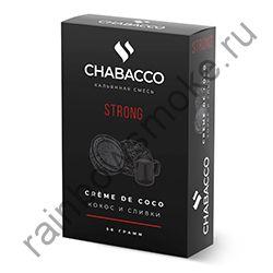 Chabacco Strong 50 гр - Creme de Coco (Кокос и Сливки)