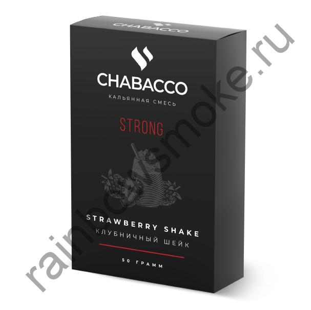 Chabacco Strong 50 гр - Strawberry Shake (Клубничный Шейк)