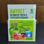 amulet-stimulyator-korneobrazovaniya-i-rosta-rastenij-v-tabletkah-2-tab-po-2-g