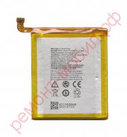Аккумулятор для ZTE Axon 7 mini ( Li3927T44P8h726044 )