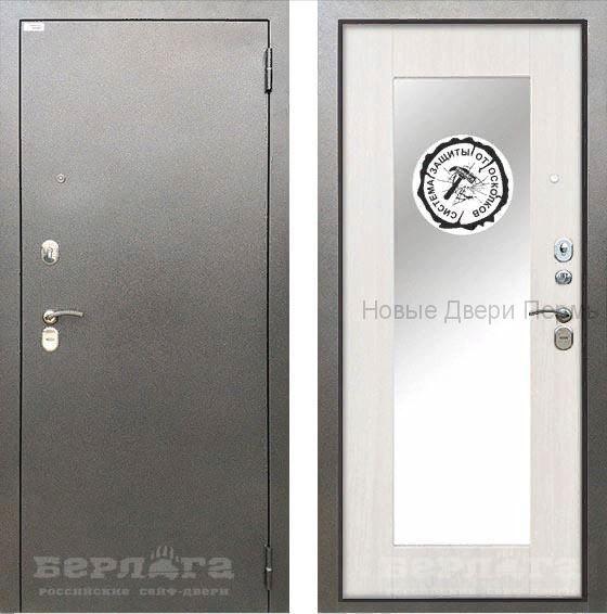 Сейф-дверь Тринити 3К Милли с зеркалом