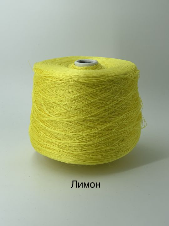Лён Frescolino цвет лимон