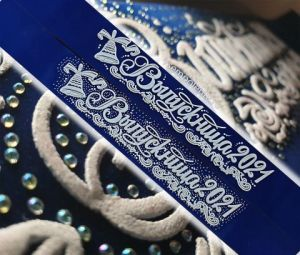Лента Выпускницы 2021, Бархатные Оптом от 36р., синяя 3d объемные