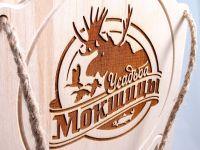 Лазерная гравировка логотипов на заказ