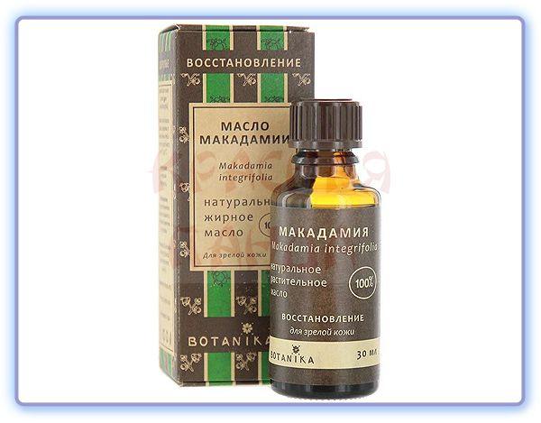 Botavikos Жирное масло Макадамия