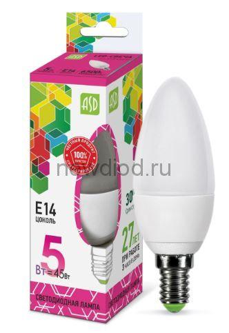 Лампа светодиодная LED-СВЕЧА-standard 5Вт 230В Е14 6500К 450Лм ASD