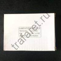 Пленка пакетная глянцевая 111x154 (А6), 80 микрон