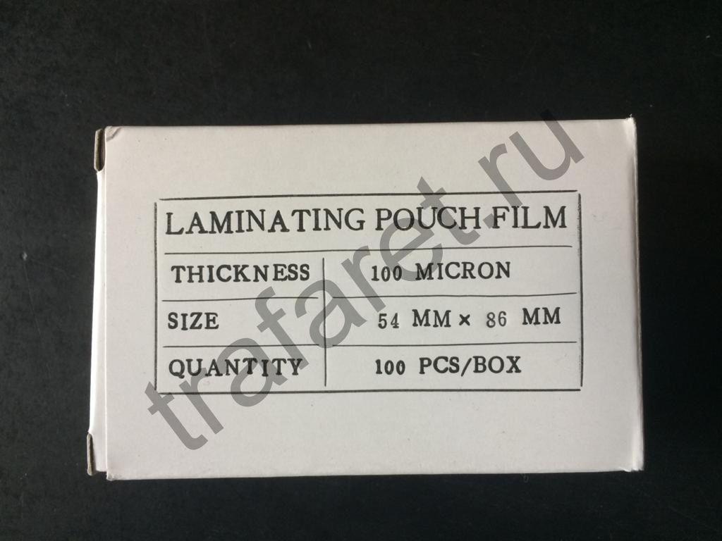 Пленка пакетная глянцевая 54x86 мм, 100 микрон