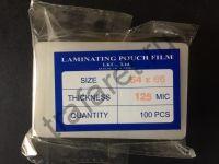 Пленка пакетная глянцевая 54x86 мм, 125 микрон