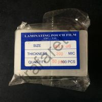 Пленка пакетная глянцевая 54x86 мм, 200 микрон