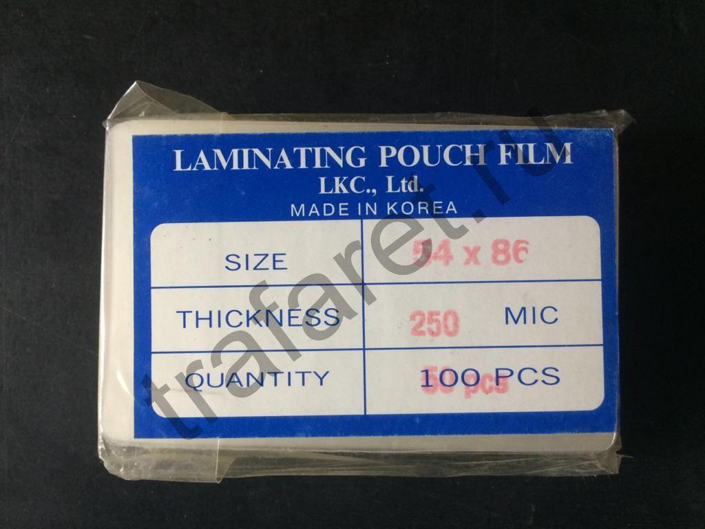 Пленка пакетная глянцевая 54x86 мм, 250 микрон