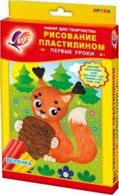 Набор для рисования пластилином Белочка / Динозавр / Рыбки / Совы
