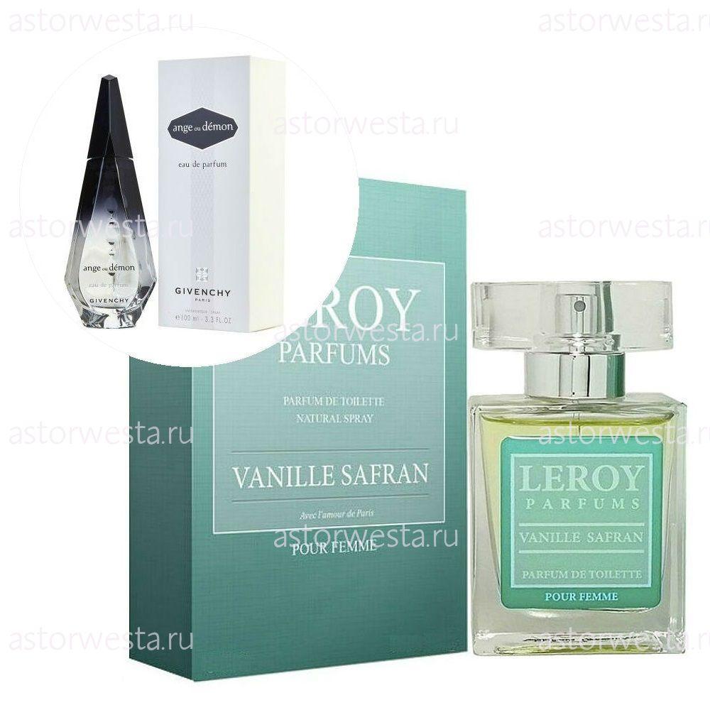 Leroy Parfums Vanille Safran (Ваниль Сафран), 30 мл. Парфюмерная вода (НЕТ В НАЛИЧИИ)