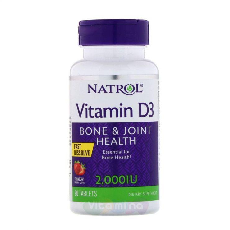 Natrol Витамин Д3 (Vitamin D3) 2000 МЕ, 90 табл.