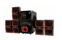 Компьютерная акустика DIALOG AP-555 Черная