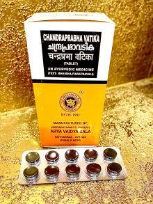 Kottakal CHANDRAPRABHA VATIKA (Чандрапрабха Ватика Котакал), 100 таб.