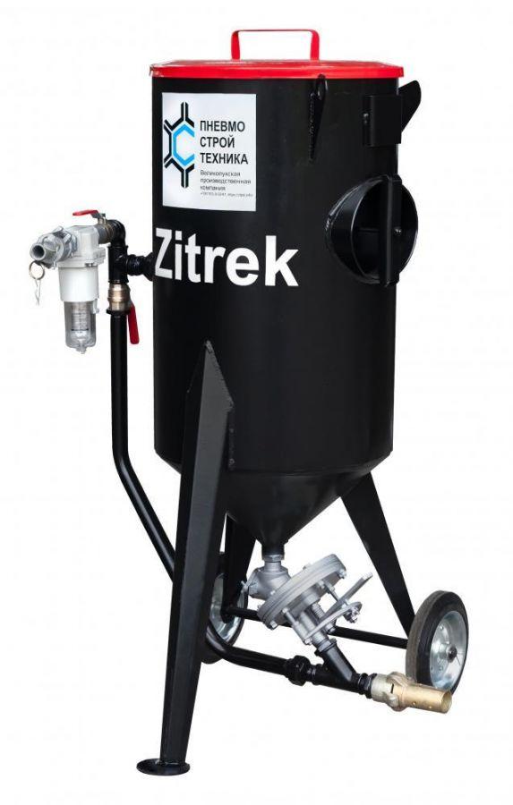 Установка абразивоструйная DSMG-250Ф Zitrek 015-1240