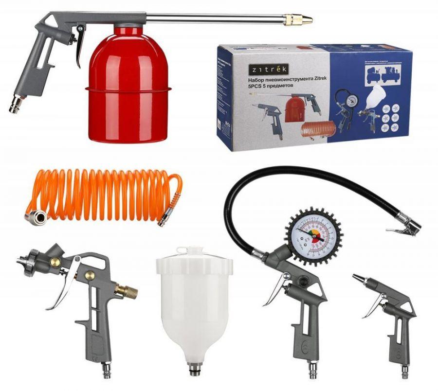 Набор пневмоинструмента Zitrek 5PCS ( 5 предметов краскораспылитель с верхним бачком) 018-0904