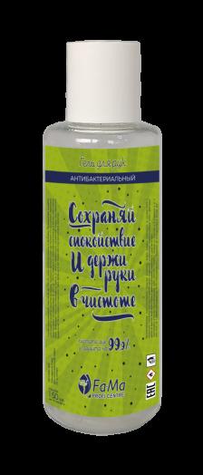 АНТИСЕПТИК гель для рук антибактериальный 150 мл