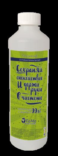 АНТИСЕПТИК Спрей Универсальный 500 мл