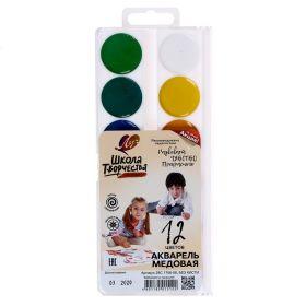 Акварель 12 цветов Луч Школа творчества без кисти пластиковая коробка 29С 1756-08