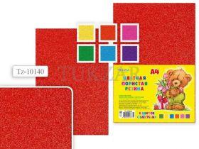 Набор резины цветной пористой А4 6л.,6цв. TZ 10140 с блестками толщина 2мм