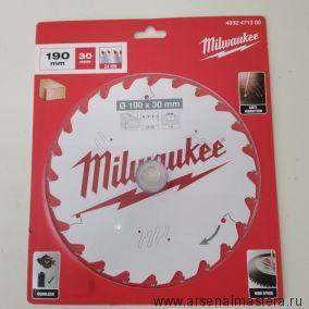 Диск пильный по дереву 190 x 30 x 1.6 мм  24Z для циркулярной пилы Milwaukee 4932471300