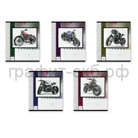 Тетрадь 24л.кл.ErichKrause Motorcycle Story 49233