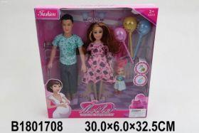 "Куклы ""Семья"" (кукла беременная), с аксессуарами"