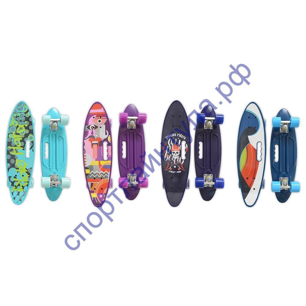 Скейтборд пластиковый.