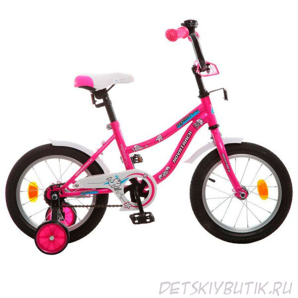 Велосипед детский NOVATRACK NEPTUNE 14'', розовый