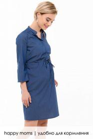 Платье  Артикул: 99576
