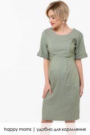 Платье  для беременных и кормящих   Артикул: 99573