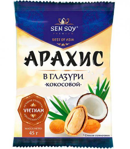 СЭН-СОЙ Арахис жареный в глазури кокос 42 г