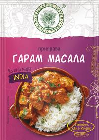 ВД Веган Приправа Гарам масала Кухни Мира Индия 22 г