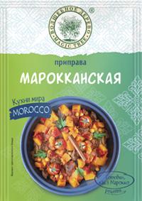 ВД Приправа Марокканския Кухни мира Марокко 22 г