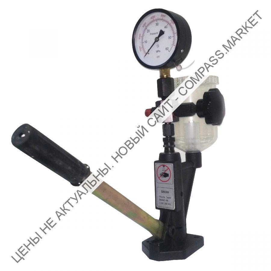 Тестер давления для дизельных форсунок 0-600 Бар