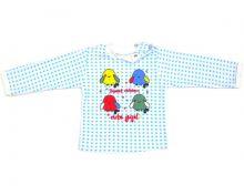Джемпер для новорожденных A-FT025-SU (01482) Мамин Малыш