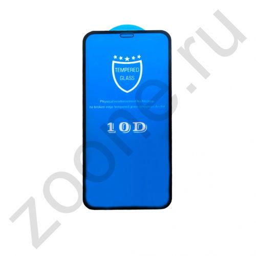 Стекло для i11 Pro/ i X/ i XS 10D черный ТЕХПАК (MR)