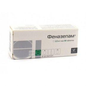 феназепам, купить без рецептов, 2.5 мг 50 таблеток