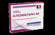 Клофелин-М ( инъекции)