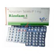 Ксанакс (Xanax) 1 мг 500 таблеток