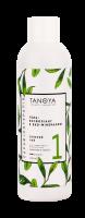 Гель-эксфолиант TANOYA Зеленый чай, 200 мл