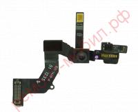 Шлейф для iPhone 5 с камерой, микрофоном и датчиком света