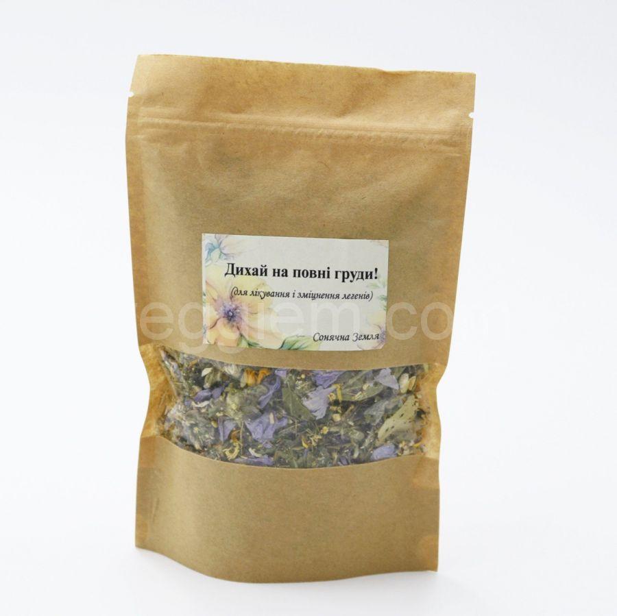 """Травяной чай """"Дыши на полную грудь"""" ,50 грамм"""