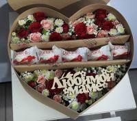 Коробка сердце для мамы