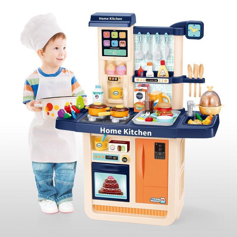 WD-R31 Детская кухня серия Люкс с настоящей водой, с паром, с музыкой и светом. Океан. 98 см.